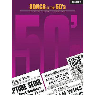 songs-of-the-50-s