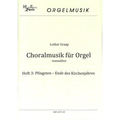 choralmusik-fuer-orgel-3