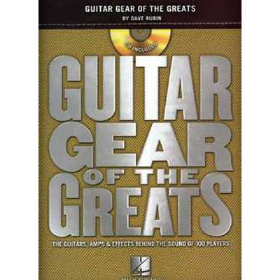 guitar-gear-of-the-greats