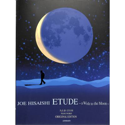 etude-a-wish-to-the-moon