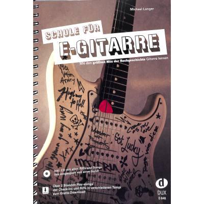 schule-fur-e-gitarre