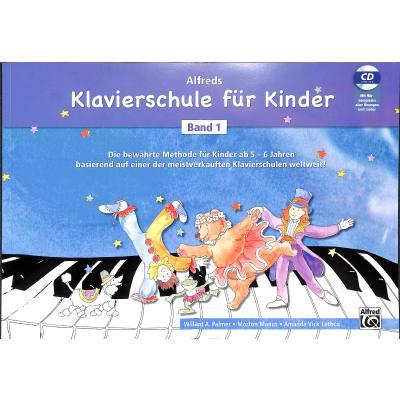 klavierschule-fur-kinder-1