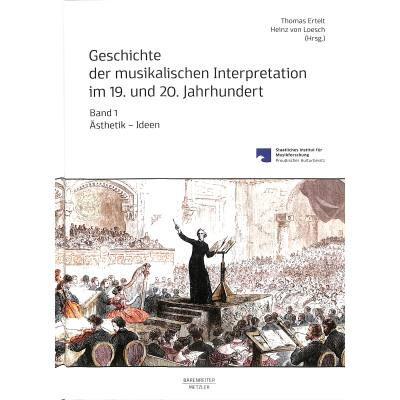 geschichte-der-musikalischen-interpretation-im-19-und-20-jahrhundert