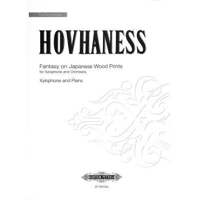 fantasy-on-japanese-woodprints