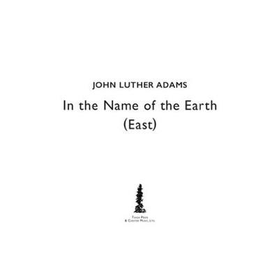 in-the-name-of-the-earth-east