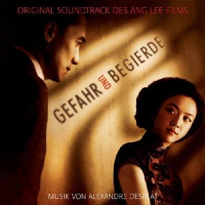 dinner-waltz-traffic-quintet-wong-chia-chi-s-theme-from-lust-caution-