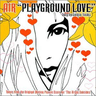 playground-love-from-the-virgin-suicides-