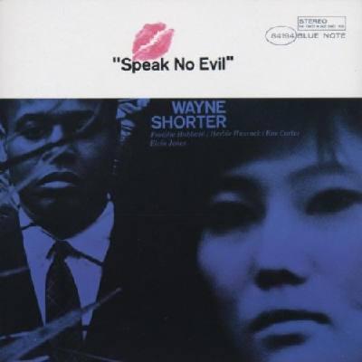 Speak No Evil - broschei