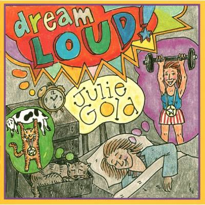 dream-loud