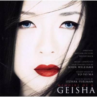becoming-a-geisha-from-memoirs-of-a-geisha-