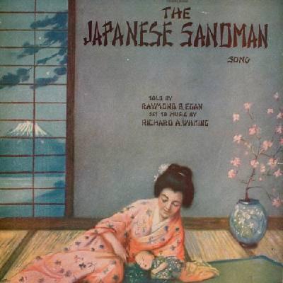 the-japanese-sandman