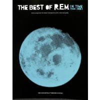 Best of (in time 1988-2003)