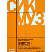 Konzert 1 Es-Dur op 107