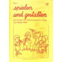 SPIELEN + GESTALTEN 1