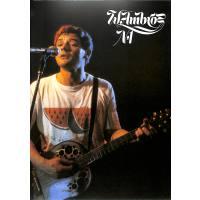 Nr 1 - seine Lieder 1971 - 1983
