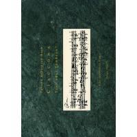 Bach Ciaconna - Tanz oder Tombeau