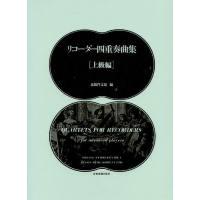 picture/mgsloib/000/018/928/Quartets-For-Recorder-ZENON-507201-0000189282.jpg