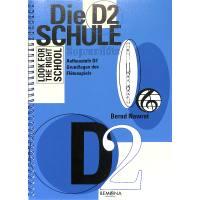 DIE D2 SCHULE - SOPRANFLOETE