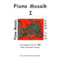 Piano Mosaik 1