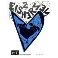 EISHERZEN 2 - LIEDER + TAENZE