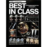 BEST IN CLASS 1
