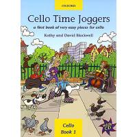 Cello time joggers 1