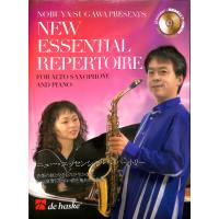 New essential repertoire