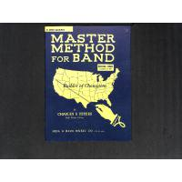 MASTER METHOD FOR BAND 1