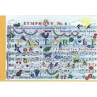 Doppelkarte Pastorale (Beethoven)