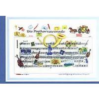 Doppelkarte Posthornserenade (Mozart)