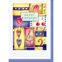 Doppelkarte Happy Birthday   Karte