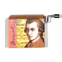 Spieluhr Mozart eine kleine Nachtmusik