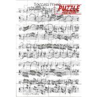 Puzzle Postkarte | TOCCATA PRIMA