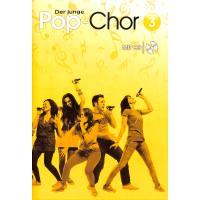 Der junge Pop Chor 3