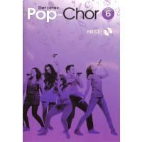 Der junge Pop Chor 6