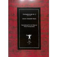 Ouvertüre (Orchestersuite) 2 h-moll BWV 1067