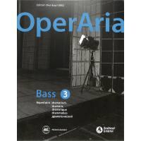 Operaria 3