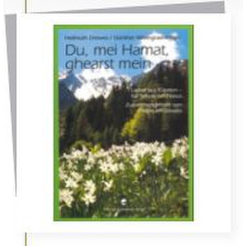 Titelbild für HEYN 0035-6 - DU MEI HAMAT GHEARST MEIN