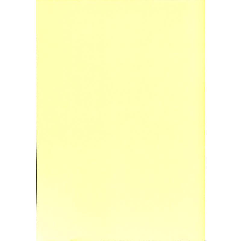 Notenbild für HAAS 0903-8 - PARTITA LIBERAMENTE MWV 307