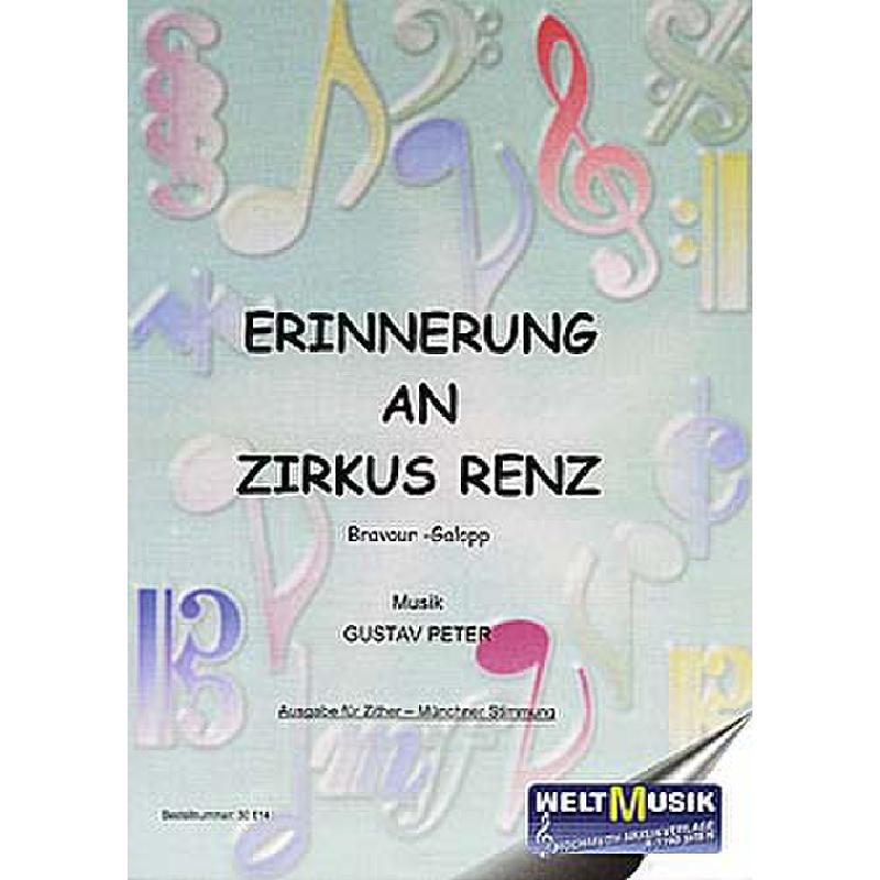 Titelbild für WM 30614 - ERINNERUNG AN ZIRKUS RENZ
