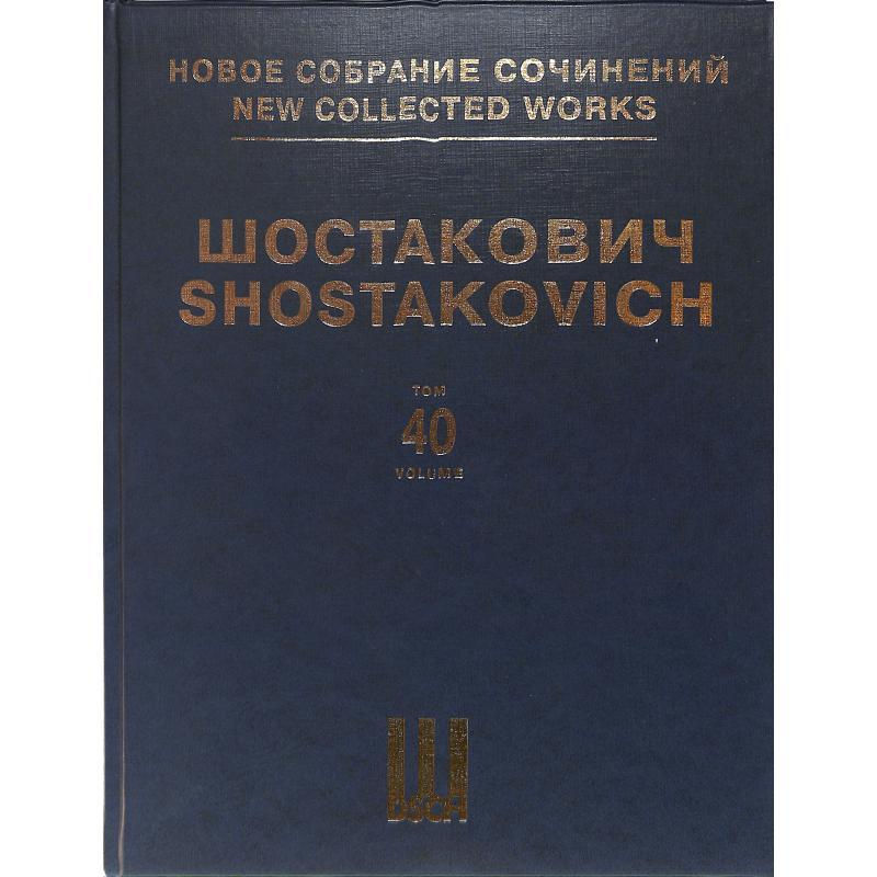 Titelbild für SIK -DS040 - KONZERT 2 F-DUR OP 102