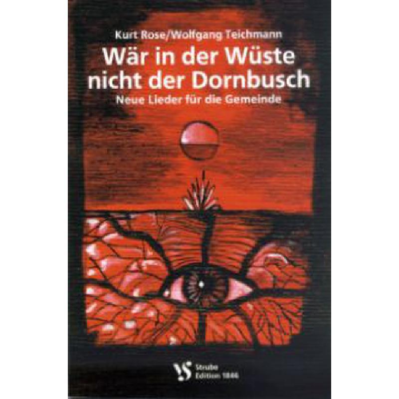 Titelbild für VS 1846 - WAER IN DER WUESTE NICHT DER DORNBUSCH