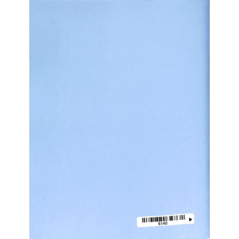 Notenbild für DO 07325 - A TRE VARIATIONEN