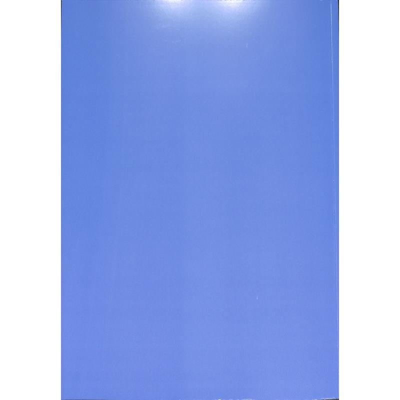Notenbild für ZOTTBACH 4005-SET - VON BACH BIS ZUR GEGENWART