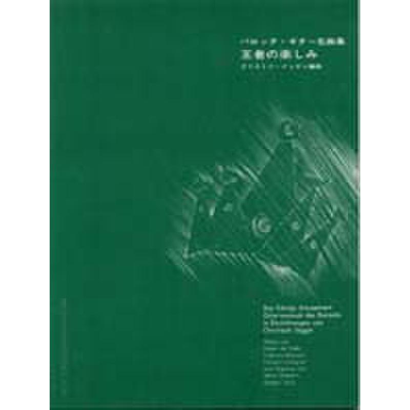 Titelbild für GENDAI 056 - A ROYAL PASTIME
