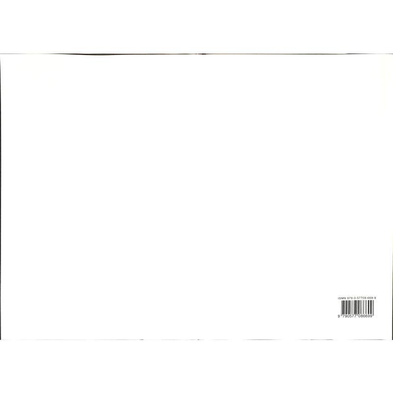 Notenbild für EP 7779 - PEER GYNT SUITE 1  OP 46 + PEER GYNT SUITE 2 OP 55