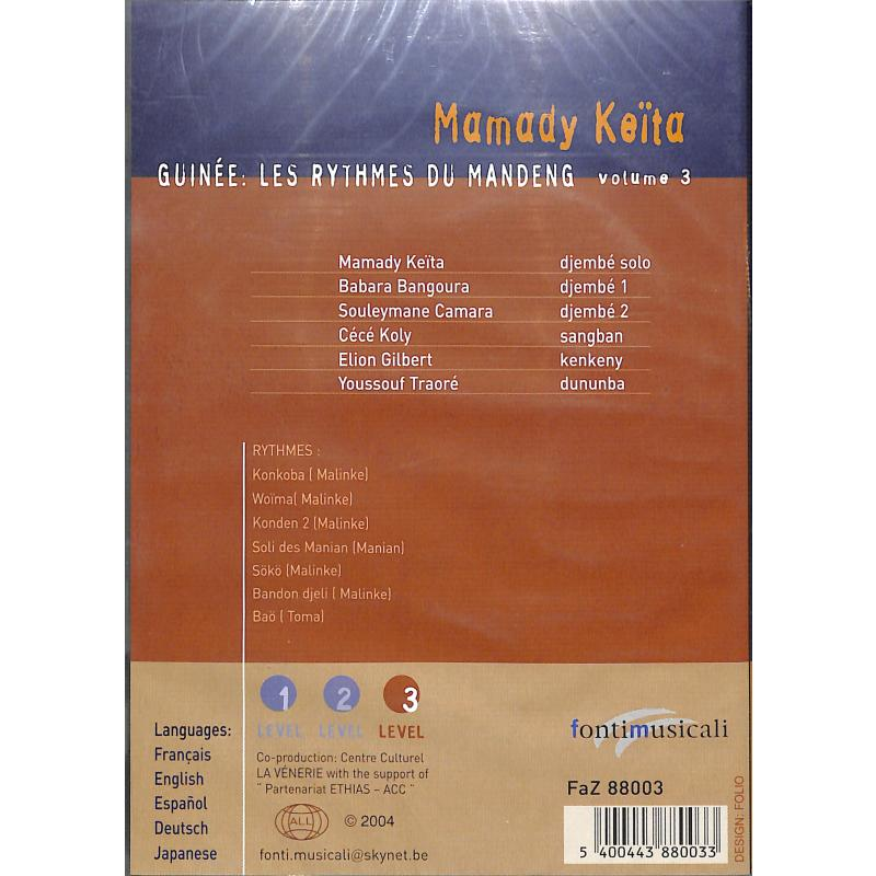 Notenbild für ADVD 1102 - GUINEE - LES RHYTHMES DU MANDENG 3