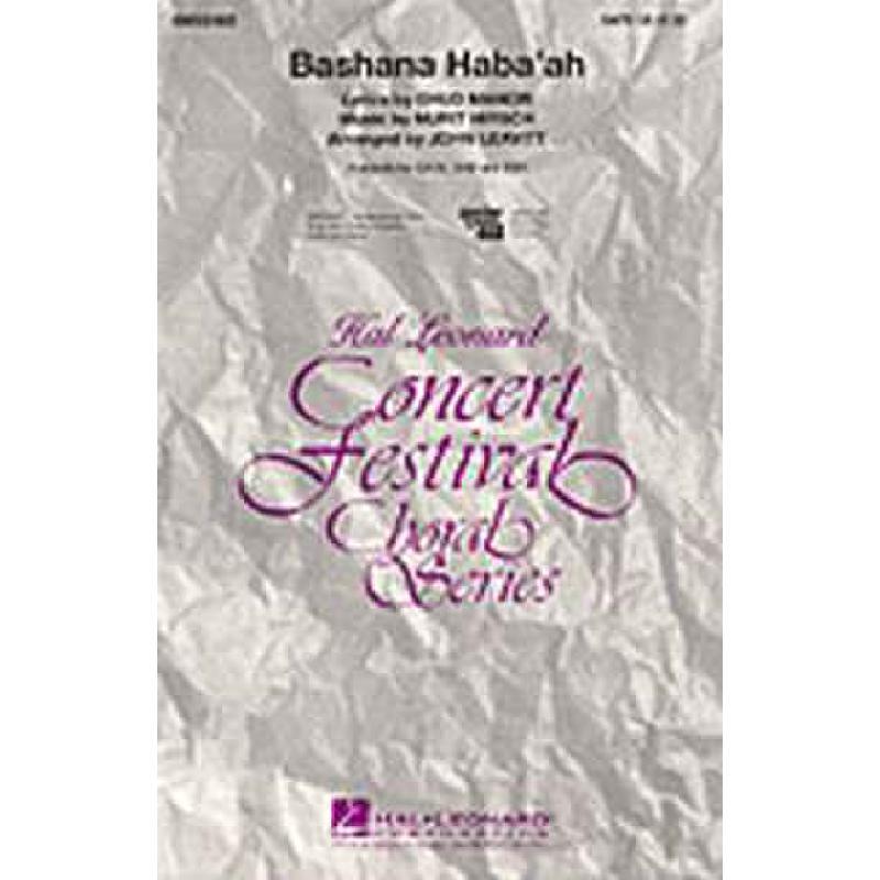 Titelbild für HL 8602183 - BASHANA HABA'AH