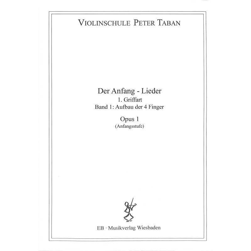 Titelbild für EB 01-A-1 - Violinschule 1