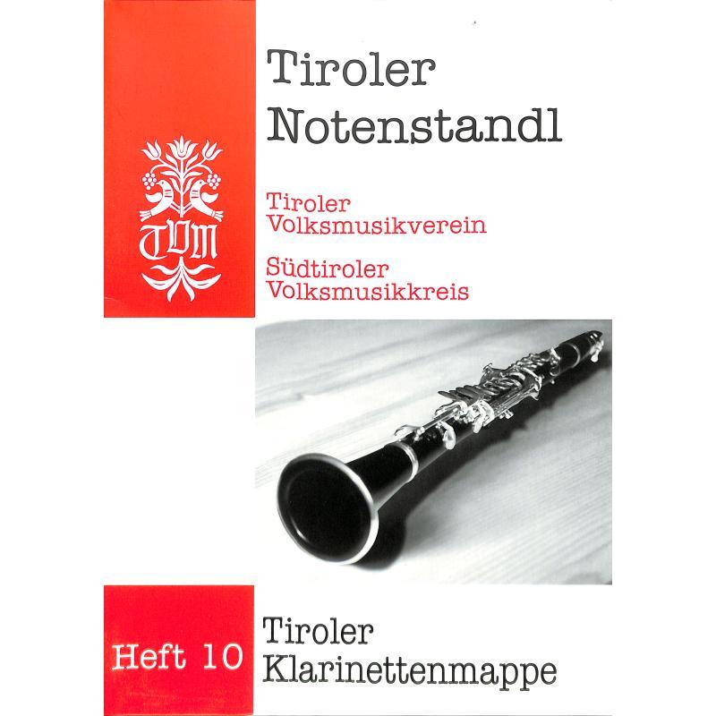 Titelbild für PM -TVM10 - Tiroler Klarinettenmappe
